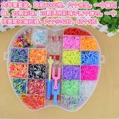 彩虹編織機彩色橡皮筋手錬DIY手工制作兒童益智玩具皮筋手錬女孩   良品鋪子