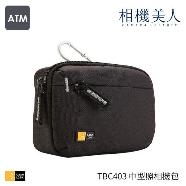 CASE LOGIC 凱思 TBC-403 TBC403 中型照相機包 相機包