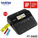 【公司貨 原廠保固】Brother PT-D600/D600 高速彩色液晶螢幕標籤機
