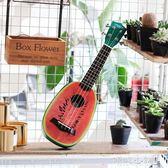 尤克里里 尤克里里21寸ukulele烏克麗麗四弦西瓜可愛琴兒童聲音清脆 傾城小鋪