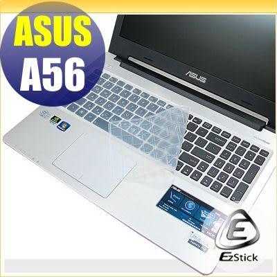ASUS A56 系列專用鍵盤膜 - EZstick矽膠鍵盤保護膜