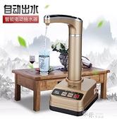 家用桶裝水抽水器壓水器電動茶壺吸水器凈水桶水泵自動上水定時量 【全館免運】