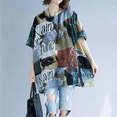 棉綢英文字抽象風上衣-大尺碼 獨具衣格 J3850