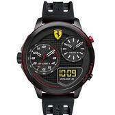 Scuderia Ferrari 法拉利 F1賽車三地時區手錶-黑 FA0830318