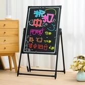 LED寫字板 led電子熒光板廣告板50*70閃夜光廣告牌手寫字板發光黑板熒光板屏【免運直出】