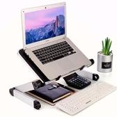 筆記本支架桌面鋁合金電腦增高托便攜式散熱器底座升降折疊支撐架