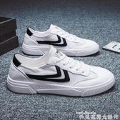休閒鞋鞋子男2020夏季新款透氣休閒板鞋韓版潮流學生帆布鞋百搭小白鞋男 新品