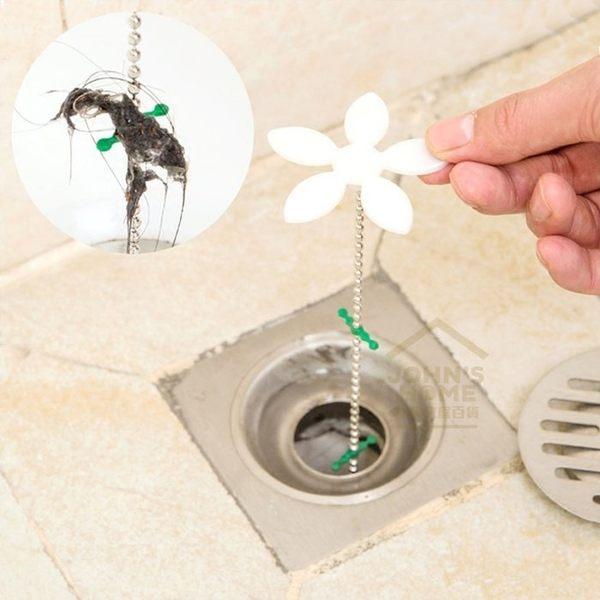 約翰家庭百貨》【CA252】小花造型排水管防堵器 水管清潔勾 水槽暢通下水道疏通器 毛髮清潔鉤