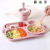 兒童餐盤分隔餐盤家用早餐盤子分格盤餐具