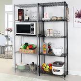 廚房置物架臥室落地多層收納架鍋架衛生間床頭整理架微波爐儲物架HM 時尚潮流