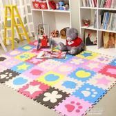 兒童臥室拼接爬行墊拼圖地板墊子加厚寶寶爬爬墊泡沫地墊榻榻米YYJ    原本良品