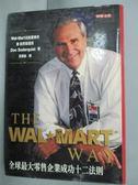 【書寶二手書T2/財經企管_ZIW】The Wal-Mart Way:全球最大零售企業成功12法則_李振昌