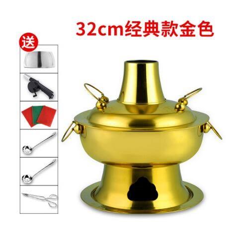 幸福居*加厚紫銅純鍋老式木炭火鍋爐不鏽鋼老北京涮羊肉銅火鍋專用碳銅鍋5(首圖款)
