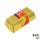 愛草學 金磚皂 (50克*5入)*1盒