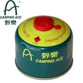 Camping Ace野樂 ARC-9121 高山瓦斯罐-230g   (非卡式瓦斯)