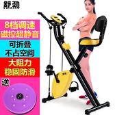 舒勁動感單車靜音家用磁控健身車室內運動腳踏自行車健身器材〖米娜小鋪〗igo