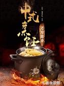 砂鍋燉鍋耐高溫瓦罐湯煲陶瓷小號沙鍋煲湯鍋家用明火燃氣湯鍋大號 快速出貨YYJ
