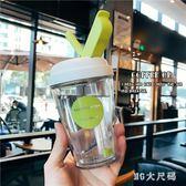 韓版大容量透明成人吸管塑料水杯男女士學生簡約咖啡奶茶杯子 QG3951『M&G大尺碼』