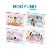 韓國 Bogyung 面紙 60抽 四款隨機出貨 隨身包 旅行用 衛生紙【小紅帽美妝】