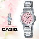 CASIO手錶專賣店 卡西歐  LTP-1177A-4A1 女錶 指針表 不繡鋼錶帶 日常生活防水