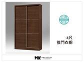 【MK億騰傢俱】AS139-01黑愛瑪胡桃色4尺推門衣櫥