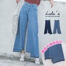LULUS-E褲管不規則牛仔寬褲-2色  現+預【04011239】
