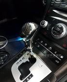 LUXGEN納智捷U7【碳纖維排檔頭】大7專用 金屬打檔頭 改裝 內裝手打擋升級 時尚卡夢紋 車內撥桿