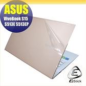 【Ezstick】ASUS S513 S513EP 二代透氣機身保護貼(含上蓋貼、鍵盤週圍貼、底部貼) DIY 包膜
