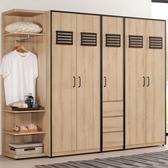 衣櫃 衣櫥 MK-007-1 雷納爾8.3尺組合衣櫥 【大眾家居舘】