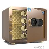 虎牌保險櫃家用小型35CM45CM入墻防盜全鋼家用保險箱25CM全能辦 pinkQ 時尚女裝