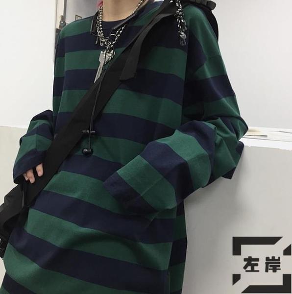 長袖T恤男女韓版復古潮流寬松百搭條紋情侶【左岸男裝】