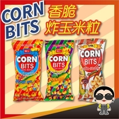 歐文購物 外國零食 台灣現貨 東南亞零食 菲律賓 W.L CORN BITS 香脆炸玉米粒 雞肉口味 BBQ 辣味