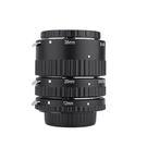 美科 MEKE MK-N-AF1-A 金屬接環 自動對焦 近攝接環 微距接環 for Nikon