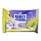 【驅塵氏】WW7067YXF 濕拖巾-檸檬