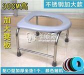 坐便椅 加固滑老人子孕婦蹲廁改坐便器家用廁所移動馬桶凳不銹鋼 卡菲婭