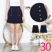 .GAG GLE超大尺碼.【16061013】氣質美感雙排釦飾及膝裙 2色