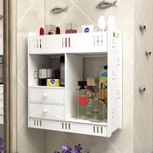 衛生間壁掛置物架防水免打孔浴室洗手間化妝品洗漱用品墻上收納柜 英雄聯盟