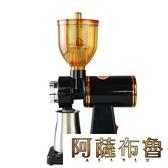 研磨機 110V台灣咖啡豆磨豆機家用電動研磨機粉碎機磨粉機110伏 新年禮物