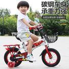 兒童自行車2-3-4-6-7-8-9-10歲寶寶腳踏單車男孩女孩車子小孩童車 【帝一3C旗艦】 YTL