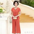媽媽夏裝休閒套裝2020新款洋氣中年裝短袖氣質兩件套40歲50褲子 LF6342『小美日記』