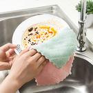珊瑚絨雙色抹布 洗碗布 擦手巾 不掉毛吸水佳-艾發現