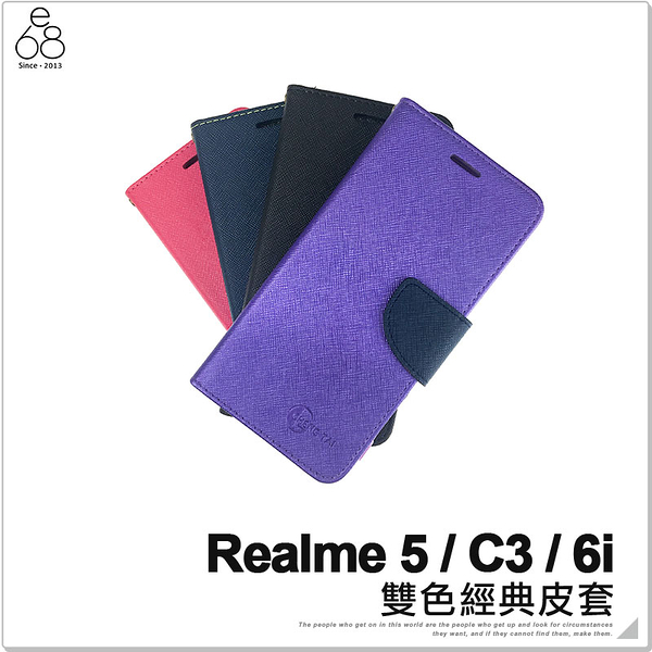Realme 5 C3 6i 經典皮套 手機殼 翻蓋 側掀 插卡 保護套 磁扣 手機套 手機皮套 保護殼