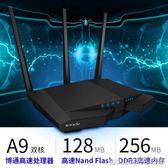 騰達AC18 1900M雙頻千兆家用無線路由器智慧高速穿墻光纖企業wifi 全館免運
