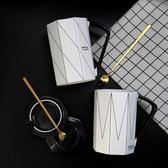 ins北歐情侶杯子一對創意咖啡水杯帶蓋勺陶瓷大容量辦公室馬克杯 時尚潮流