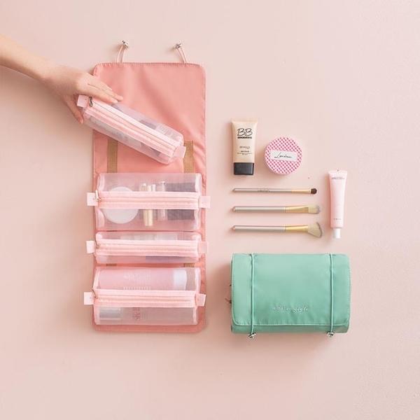 可拆分化妝包女便攜大容量折疊收納包旅行洗漱包【匯美優品】