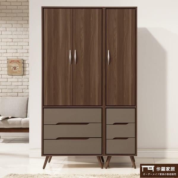 【佧蘿家居館】北歐 經典 三抽   1.3尺 衣櫥 衣櫥 掛衣櫃 櫥櫃 收納櫃 (115CM)【C0710】