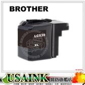 USAINK~Brother LC539XL BK 黑色相容墨水匣  適用: DCP-J100 DCP-J105 MFC-J200 /LC535XL/LC539/LC535