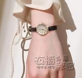 珂紫手錶女高中學生韓版簡約細帶小巧精致氣質ins風復古小錶盤錶 衣櫥秘密