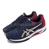 Asics 網球鞋 Solution Speed FF 藍 紅 男鞋 運動鞋 舒適緩震 輕量 【ACS】 1041A003403