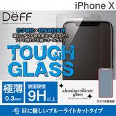 Hamee Deff 超強玻璃 iPhoneX 極高硬度 極薄 滿版 抗藍光 玻璃保護貼 0.2mm 129-974428